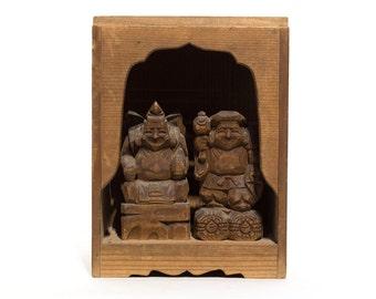 Wooden Daikoku and Ebisu - FREE SHIPPING