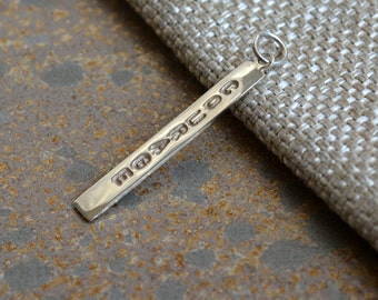 Silver Vertical Bar Pendant, Courage Pendant, Courage Necklace, Inspirational Pendant, Bar Pendant, Minimalist Jewelry, One, BS17-0109