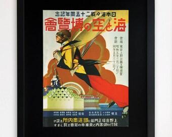 "LARGE 20""x16"" FRAMED Advertising Print, Black or White Frame/Mount, Foreign Poster"