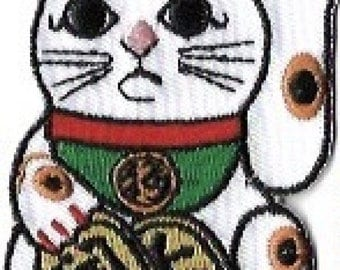 Lucky Cat Embroidered Patch / Iron On Applique, Fortune Kitty, Maneki Neko Money Lucky Cat, Chinese, Japanese
