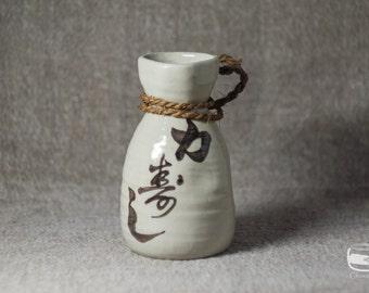 Tokkuri - sake bottle - vintage handmade *0515