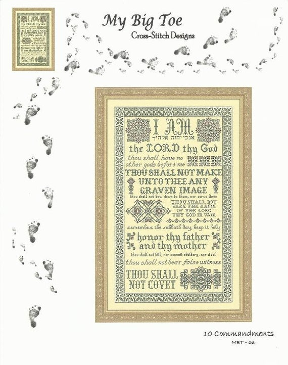 Scripture 10 Commandments Cross Stitch Pattern My Big