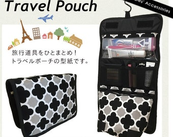 poach Sewing Patterns-PDF Sewing Patterns-3size set Pattern-cosmetic poach-cosmetic bag- Lola