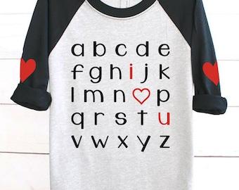 ABC I Love U   Valentines   Valentines Day   Valentine Shirts   Valentines Day Shirts   Valentines Kids   Kids Valentines, Heart Tshirt Kids