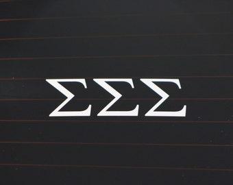 Sigma Sigma Sigma | White Adhesive Decal Tri Sig Tri Sigma Sticker
