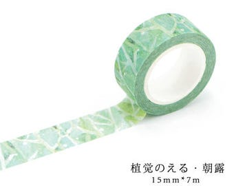 EverGreen Japanese Washi Tape, Masking Tape, Planner Stickers,Crafting Supplies,Scraping Booking,Adhesive Tape,Floral Washi Tape