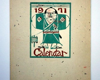 Hand stenciled Japanese Calendar Prints, 1971 by Takeshi Nishijima