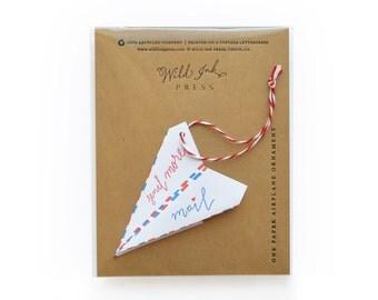 Send More Mail Ornament - single ornament