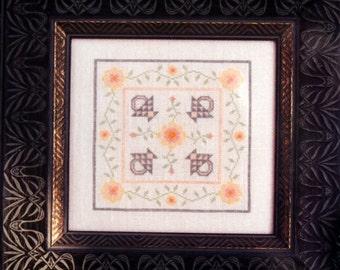 Rose Garden Quilt Book No. 17 By Brightneedle Cross Stitch Pattern Leaflet 2000
