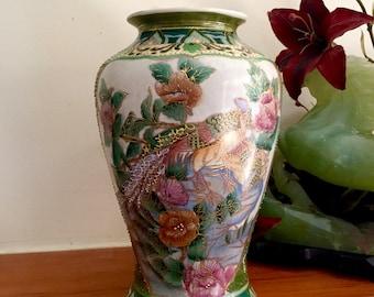 Vintage vase Kutani oriental hand painted moriage vase florals and pheasants