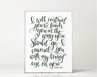 Psalm 32 Etsy