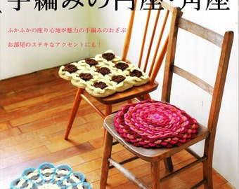 41 Crochet Rugs Patterns - Crochet mats patterns - crochet patterns - japanese craft book - crochet design motif - PDF - Instant Download