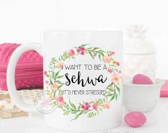 I Want To Be A Schwa, It's Never Stressed. Speech Language Pathologist. SLP. Speech Pathologist gift. Slp gift.Funny slp gift.