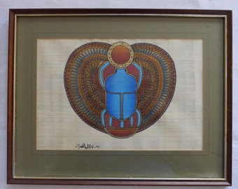 Egyptian Scarab Beetle - Papyrus