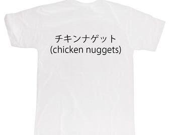 Japanese Aesthetic Grunge Shirts