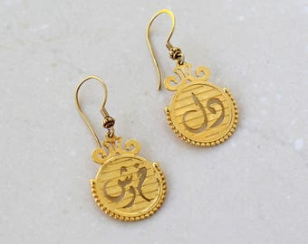 """Sterling Silver 24k gold plated Persian Calligraphy """"Del Khosh"""" Earrings"""