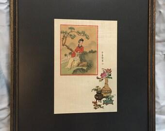 Vintage Asian Illustration