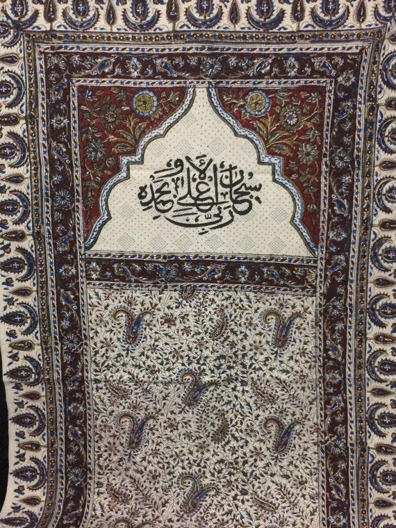 Hand block printed tapestry art, Islamic prayer mat , wall hanging