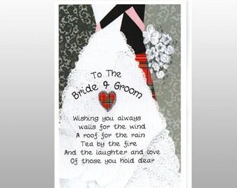 Wedding Bride and Groom Poem Card WWWE81