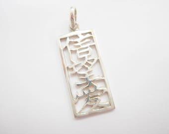 Chinese Writing, Sterling Pendant, Chinese Pendant, Vintage Pendant, Fine Silver, 950 Sterling Silver Chinese Symbol Pendant #2926