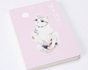 NOTE FOR - CAT- blank notebook, Minimalist blank Notebook, Journal, Planner, Journal Insert, Planner Insert