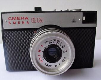 Vintage camera Working camera Smena camera Lomo camera Soviet camera Russian camera Smena 8M 35 mm film camera USSR camera with case
