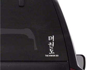 Tae Kwon Do Martial Arts Taekwondo Letters Car Window Laptop Vinyl Decal Sticker