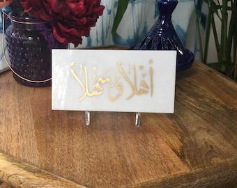 Welcome/Ahlan Wa Sahlan Marble Plaque