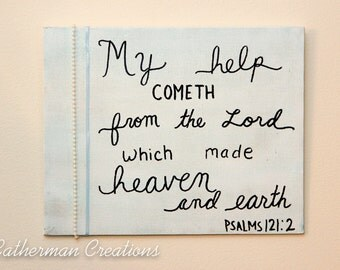 Scripture Canvas-Psalms 121:2-8x10