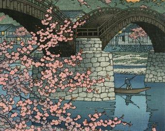 "Japanese Art Print ""Spring Evening at Kintai Bridge"" by Kawase Hasui, woodblock print reproduction, cultural art, landscape, cherry blossoms"