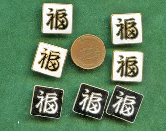CHOICE (2) Genuine Enamel Buttons  with Asian Characters Vintage Black White 3532