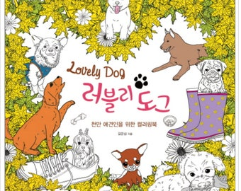 lovely dog coloring book - Dog Coloring Book