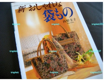 japanese Pattern Book Bags Totes Purses Handbags Pouches out of print
