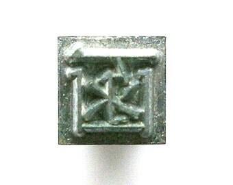 Vintage Japanese Typewriter Key - Metal Stamp - Kanji Stamp - Chinese Character - Vintage Typewriter - Box, Case