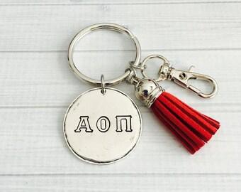 Alpha Omicron Pi Key Chain - Sorority Key Chain - Tassel Key Chain - Personalized Sorority Key Chain - Sorority Gift - Big Little Gift