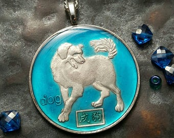 China -  Dog Coin Pendant - hand painted