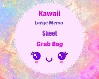 25 Pc. Kawaii Large Memo Sheet Grab Bag Stationery Homework School Supplies, Paper Supplies, Snail mail, Notes, Scrapbooking, Packing Slips.