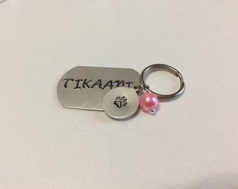Personalized Dog Tag Key Chain