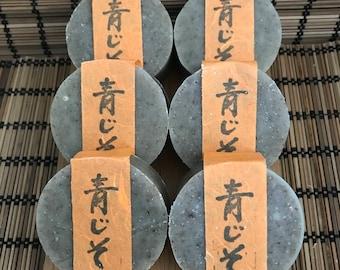 shiso( japanese basil)  soap