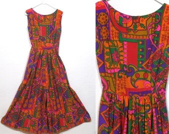 Vintage 1960s 1970s PALAZZO Jumpsuit Jumper. Colorful boho hippie gypsy 70s jumpsuit. Palazoo pant legs Cotton xs small