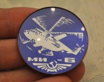 "Vintage Soviet Russian badge,pin.""Soviet Russian Helicopter  MI-6"""