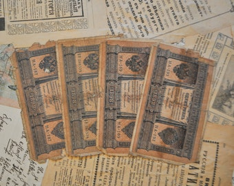 Set of 4 Antique Imperial Russia paper banknotes.1 ruble.Poor condition.