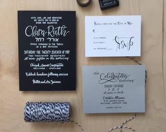 Modern Black and White Bat Mitzvah Invitation Set / Bat Mitzvah Invitation / Bar Mitzvah Invitation / Custom Mitzvah Invitation