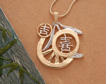 """Korean Good Luck Coin Pendant and Necklace, Korean Coin Hand Cut, 14 Karat Gold and Rhodium plated, 1 1/4"""" in diameter ( # 540 )"""