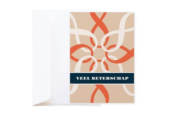 SOLDEN // -50% // Veel beterschap Dubbele Wenskaart // Grafische kaart op parelmoer metallic glanzend papier