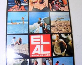 1970s Vintage El Al Israel Airlines Postcard