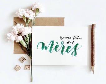 Carte de souhait   Bonne fête des Mères (4 x 6 horizontal)