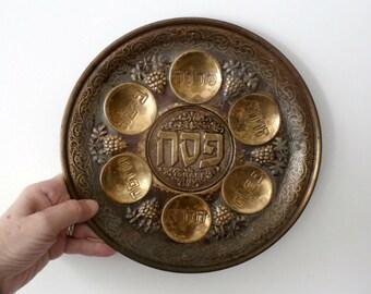 Brass Passover Seder Plate, Hebrew Plate, Jewish Holiday, Passover Tray, Vintage Pesach Plate, Judaica, Haggadah Dish