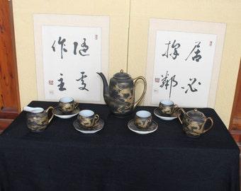 Hand Painted Soko Chinese Golden Dragon 13 Piece Tea Set