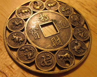 Old Bronze Chinese Animal Zodiac Coin Pendant for Jewelry Making, 1 3/4""